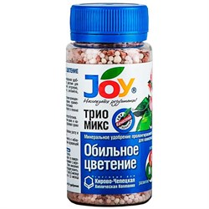 Удобрение ДЖОЙ ТРИО МИКС Обильное цветение 100 гр