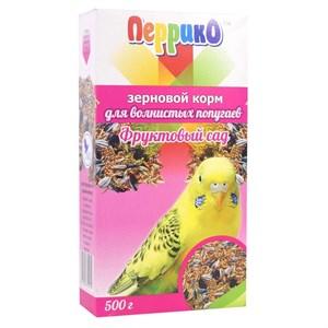 Корм Перрико для волнистых попугаев 500гр фруктовый сад (14)