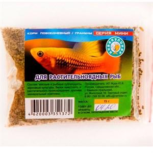 Корм Аквакулинар для растительноядных рыб 15г