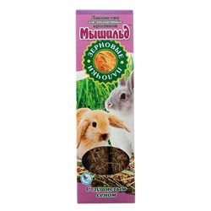 Зерновые палочки МЫШИЛЬД для кроликов с душистым сеном 2шт коробка