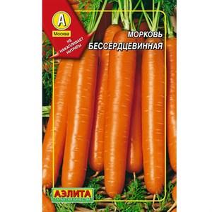 Морковь Бессердцевинная лидер - фото 65979