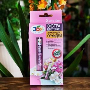 Эликсир для орхидей  Экстра цветение  ДЖОЙ ампула2шт * 10мл.