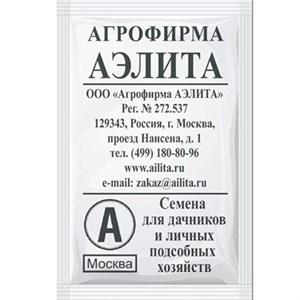 Индау Широколистная б/п