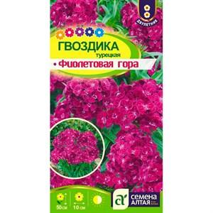 Гвоздика Фиолетовая гора 0,2гр - фото 66686