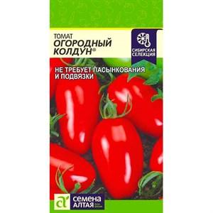 Томат Огородный Колдун 0,05гр