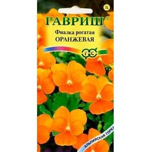 Виола рогатая Оранжевая 0,01гр - фото 67231
