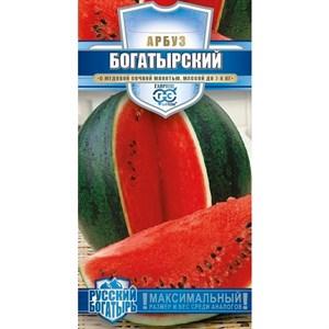 АрбузБогатырский1г
