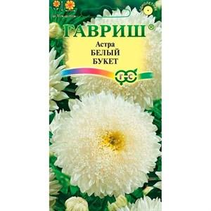 АстраБелыйбукет0,3гр - фото 67351