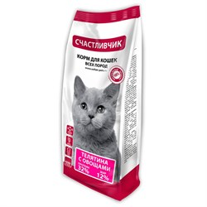 Корм Счастливчик для кошек 400гр телятина с овощами