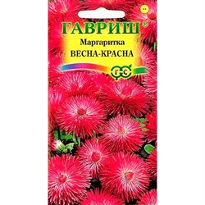 Маргаритка Весна-Красна 0,05гр - фото 67386