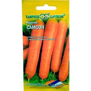 МорковьСамсон0,5г