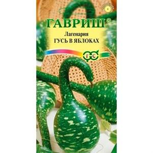 Лагенария Гусь в яблоках 5шт - фото 67451