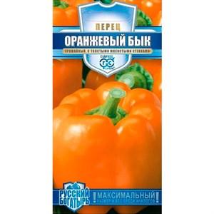 ПерецОранжевыйбык15шт