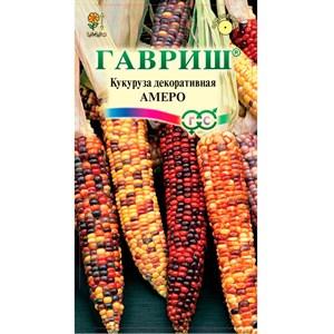 Кукуруза Декоративная Амеро 5 шт