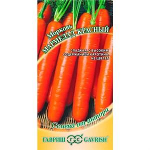 Морковь Мармелад красный 2,0г
