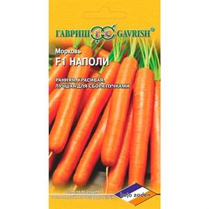 МорковьНаполиF1150шт