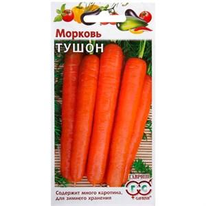Морковь Тушон 2,0г - фото 67547