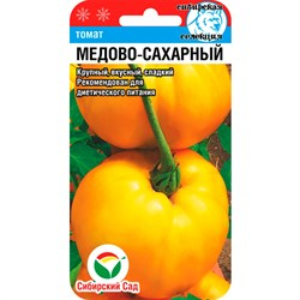 Томат Медово-сахарный