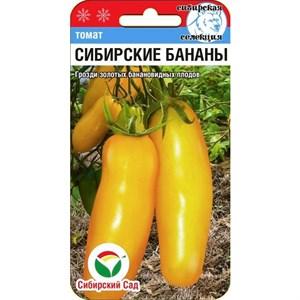 Томат Сибирские бананы