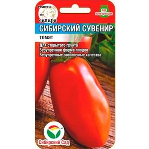 Томат Сибирский сувенир