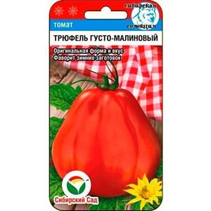 Томат Трюфель густомалиновый
