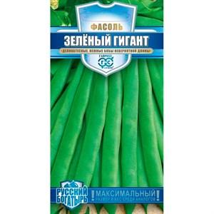 Фасоль Зеленый гигант 5 гр