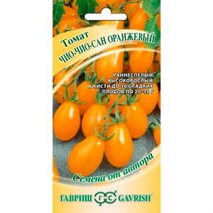 Томат Чио-чио-сан оранжевый 0,1г
