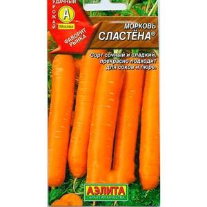 Морковь Сластена самосев