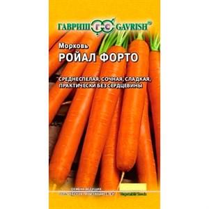 Морковь Ройал Форте 0,5г