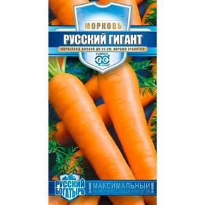 Морковь Русский гигант 2г
