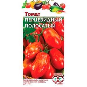 Томат Перцевидный полосатый 0,1г