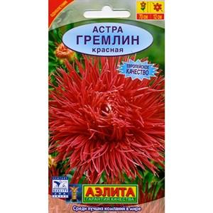 Астра Гремлин красная