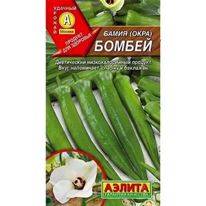 Бамия Бомбей