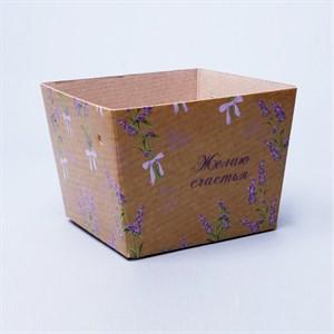 Плайм пакет для цветов Желаю счастья 110*150/125 Лаванда