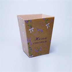 Плайм пакет для цветов Желаю счастья 220*175/125 Лаванда