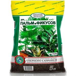 БиоГрунт для пальм и фикусов 5л (10)