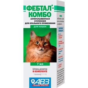 Фебтал комбо д/кошек 7мл