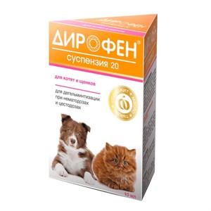 ДИРОФЕН антигельминтик д/котят и щенков