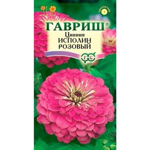 Цинния Исполин розовый 0,3гр - фото 69283