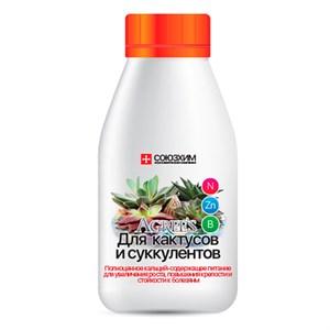 Удобрение Агрис для кактусов и суккулентов 250мл
