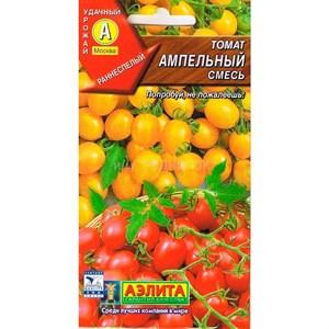 Томат Ампельный