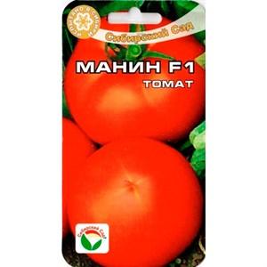 Томат Манин F1