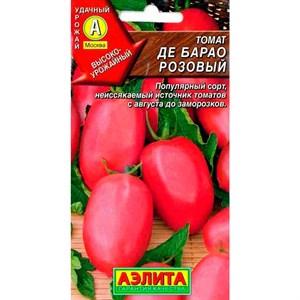 Томат Де Барао розовый
