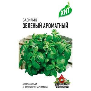 Базилик Зеленый ароматный 0,5г ХИТ
