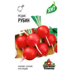 Редис Рубин 3г ХИТ