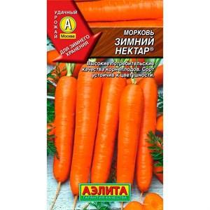 Морковь Зимний нектар лента