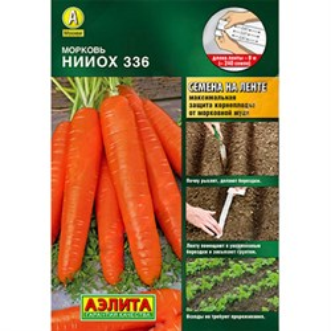 Морковь НИИОХ 336 лента