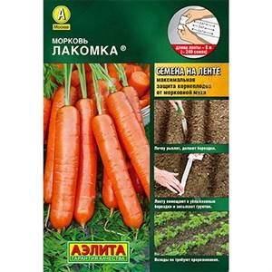 Морковь Лакомка лента