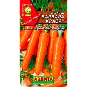 Морковь Варвара краса лента