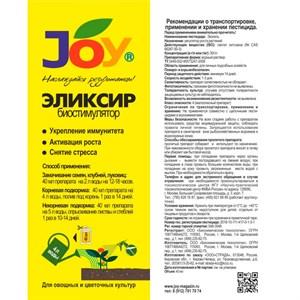 Эликсир ДЖОЙ биостимулятор монодоза 40 мл - фото 72174